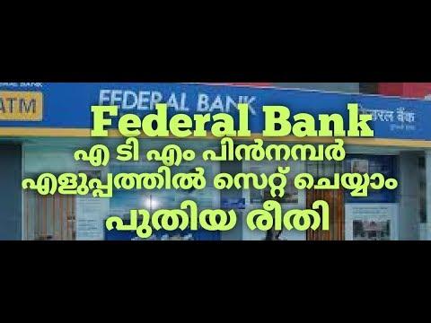 Federal Bank ATM Card Pin Generate|Malayalam|Generate A New Soft Pin|