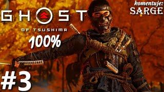 Zagrajmy w Ghost of Tsushima PL (100%) odc. 3 - Kodeks wojownika