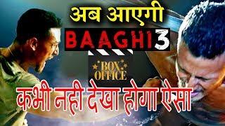 71  Interesting Facts : Baaghi 3 | Tiger shroff  | Vidhyut jamwal | Sajid Nadiadwala | Ahmed Khan