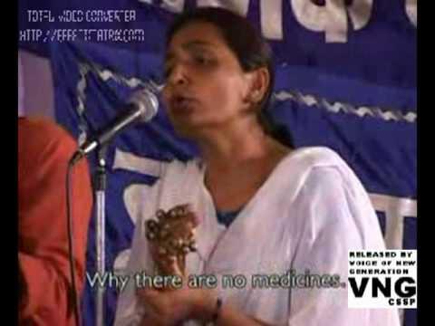 Mujhe Jane Ka Haq Ray  Right To Know.mpg