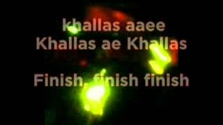 Khallas Song With Lyrics(+ English Meaning)