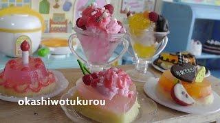 Making Mini Strawberry Parfait with Konapun クッキングスタジオ イチゴパフェづくり thumbnail
