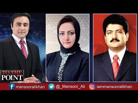To The Point With Mansoor Ali Khan - 9 December 2017 - Express News