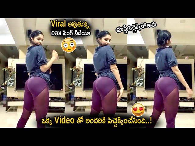 Actress Ritika Singh Workout Video Goes Viral || Actress Ritika Singh New Look || Cinema Culture
