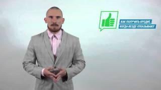 видео Кредитные брокеры помогут получить кредит