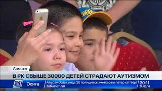 Выпуск новостей 20:00 от 24.06.2018