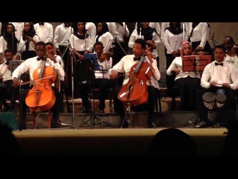 የአዲስ አበባና ካርቱም ወዳጅነት ኮንሰርት Addis Ababa - Khartum love concert