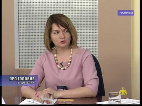 Про головне в деталях  Перша конференція жінок-депутатів Західного регіону