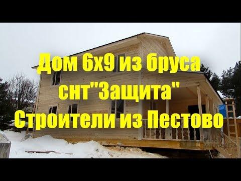 29.12. 2017г. Закончено строительство Дом 6x9m.Строители из Пестово.