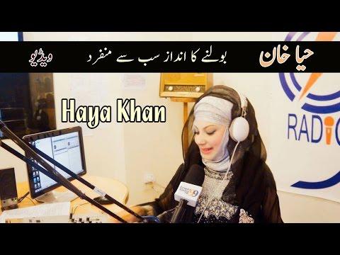 Watch and Listen Live RJ HAYA KHAN  POWER 99 Radio HD Video