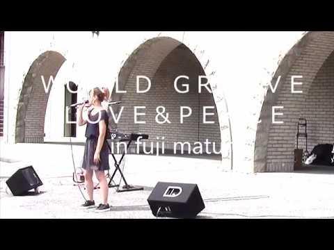 NORICO  /  World Groove   Love & Peace