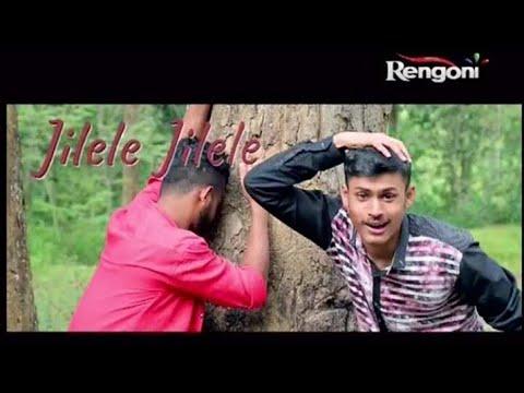 Jilele Jilele new assamese full hd official video song 2018