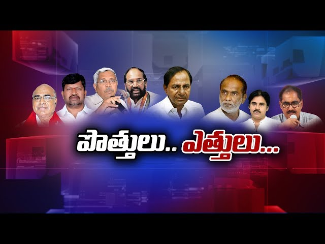 TIME TO ASK | Big Debate On Alliances In Telangana | Bharat Today