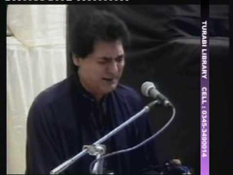 Ye Sochta Hoon Kay- Asad Amanat Ali Khan