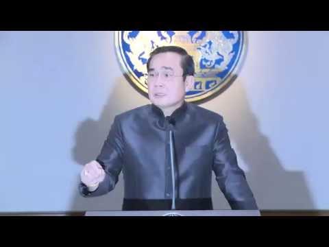 นายกรัฐมนตรี แถลงข่าวหลังการประชุมคณะรัฐมนตรี