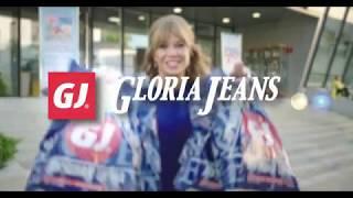 Роскошные скидки в Gloria Jeans