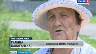 В Новосибирской области стоматолог-гастролёр лишает пенсионеров зубов и денег(, 2017-07-19T11:01:46.000Z)