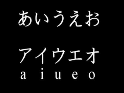 Học Bảng Chữ Cái Tiếng Nhật Qua Bài Hát