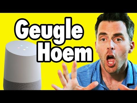 2 Maryland Guys Try Google Home | MATT KOVAL