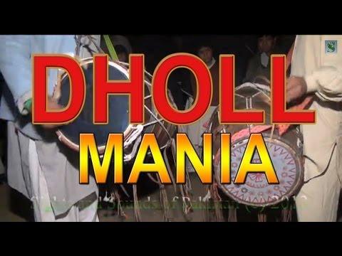 Dhol Mania
