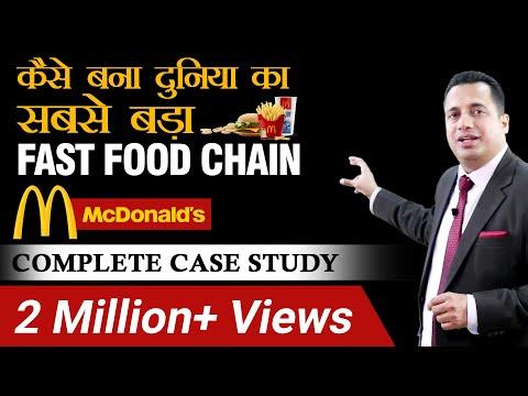 McDonald Case Study