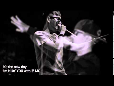 3 Mc's Part 1 with 도끼 & Simon Dominic- - E SENS