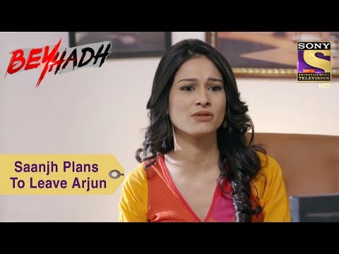 Your Favorite Character | Saanjh Plans To Leave Arjun's Friendship | Beyhadh