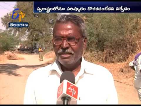 Till No Compensation To People Of Singur Project Area Of Medak District