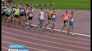 В Чебоксарах завершились чемпионат и первенство страны по спортивной ходьбе