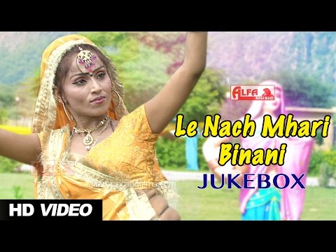 Le Nach Mhari Binani | Marwadi Song | Video Jukebox | Alfa Music & Films | Rajasthani DJ Mix Song