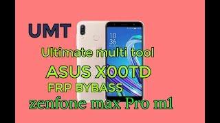 mobile solution k3m
