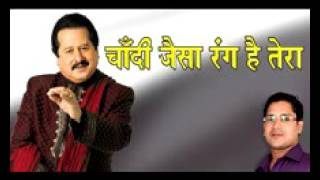 Songs of Pankaj Udhas by Ranjan Gaan