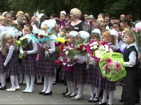 г Ладушкин 1 сентября Школа   2012 г