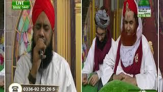 Alwada Mah E Ramazaan Ki Rukhsat~Kalaam E Alwida By Muhammad Mehmood Attari 14 06 18
