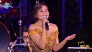 sherine   ah ya leil mawazine live concert شيرين   آه يا ليل حفل موازين