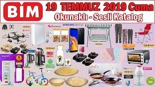 Bİm 19 Temmuz 2019 Cuma Katalog   Bİm Mutfak ÜrÜnlerİ   Bİm'de Bu Hafta   Bİ