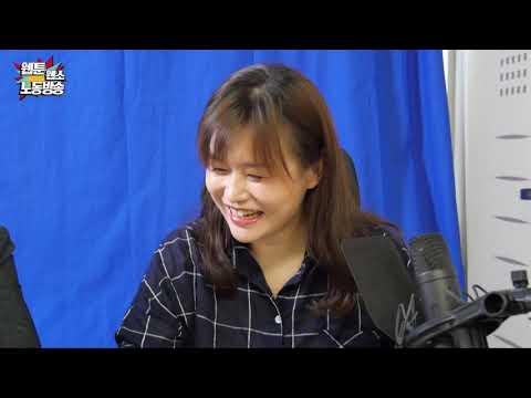 '그 회사' 대표의 미성년자 작가 착취 사건!