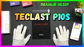 Teclast P10S - НОВЫЙ ПЛАНШЕТ ЗА 110$ [ОБЗОР + ТЕСТЫ]