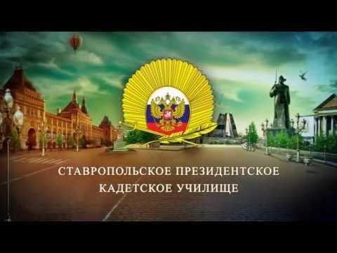Блокнот - Новости Ставрополя. Информационный портал