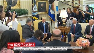 Україна погрожує судовим позовом BBC через статтю про хабар адвокату Трампа