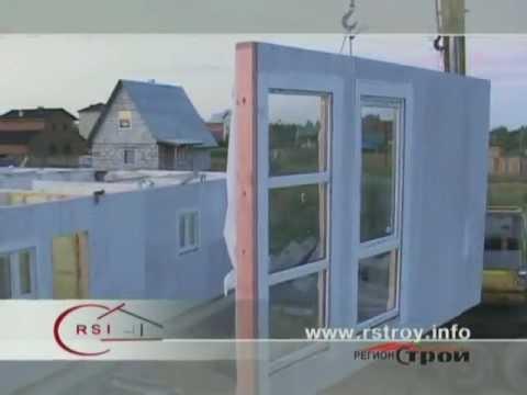 Obracat projecta construcci n modular panel - Casas de panel sandwich ...
