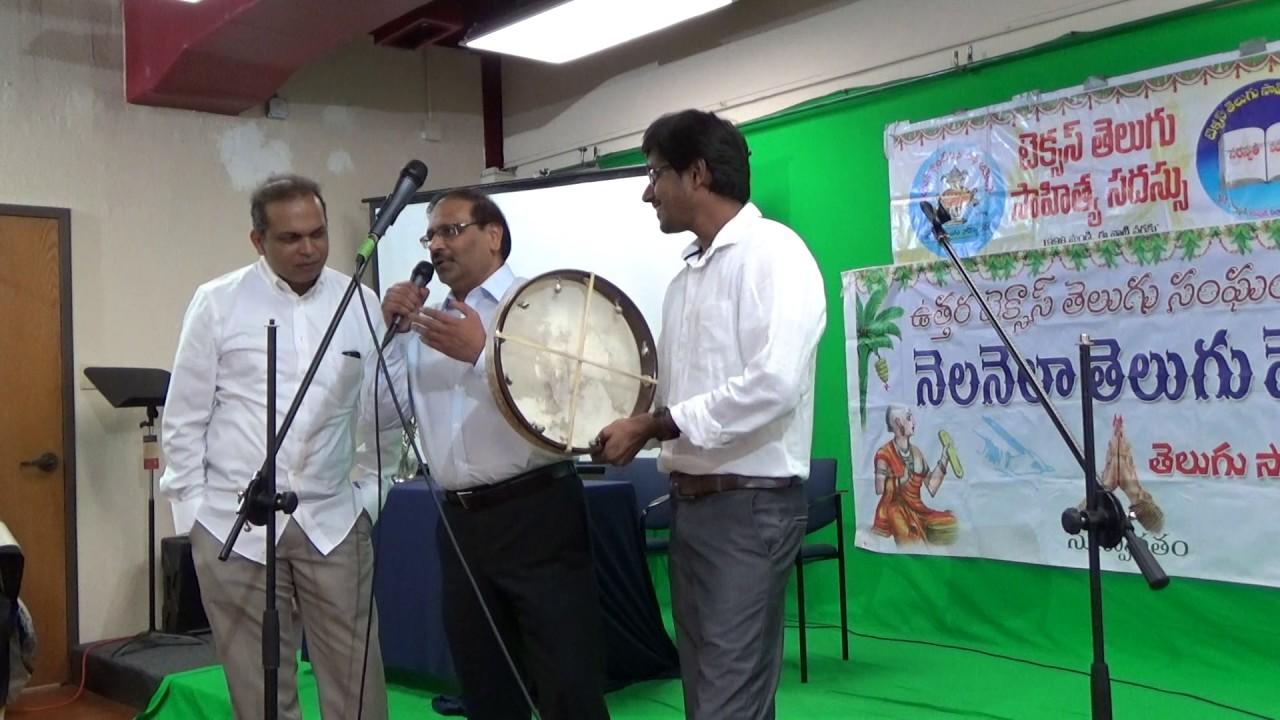TANTEX - NNTV 116th - 38th TX Sahitya Vedika - Dr. Srinivas Reddy Alla