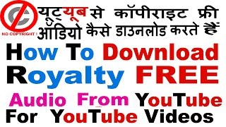 How To Download Copyright/Royalty Free Audio For Youtube Videos In Hindi/Urdu-2016 Must Watch