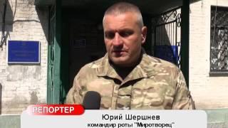 Суд над бойцом «Миротворца» в Северодонецке: все подробности