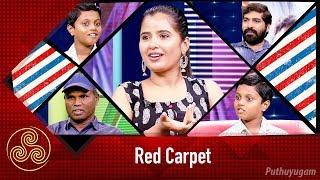 Kudimagan Movie Team Interview   Red Carpet   01/04/2019   PuthuyugamTV