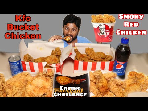 KFC FULL BUCKET CHICKEN AND SMOKY RED CHICKEN   EATING CHALLENGE   EATING CHALLENGE BOYS