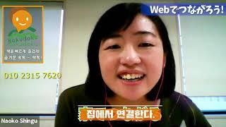 일본 속독 브랜드 1위  즐거운 속독! 락독 온라인 W…
