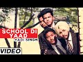 Download School Di Yaad | Yadi Singh | Latest Punjabi Songs 2015 I Jass Records MP3 song and Music Video