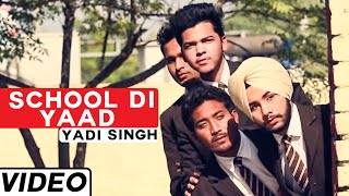 School Di Yaad (Yadi Singh) Mp3 Song Download