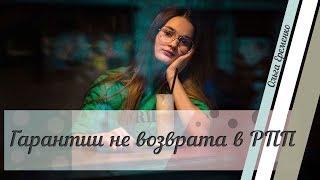 видео Булимичка - Сайт о булимии